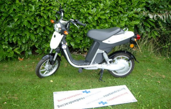 Yamaha EC03 Electric Scooter